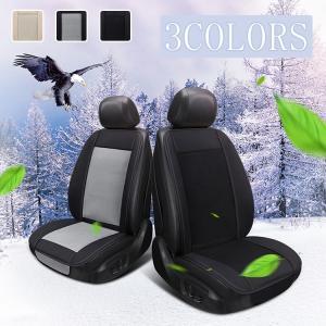 涼感 シートカバー 冷却 自動車シート 前座席用 一人掛け 1枚 カークールシート 送風ファン内蔵 背当てタイプ シートカバー 汎用 夏用 暑さ対策|natyunal-shop