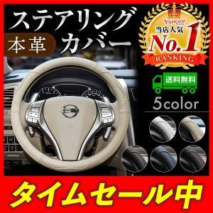 ハンドルカバー ステアリングカバー 本革 車 軽自動車 普通車 Sサイズ 36.537.9cm 送料無料|natyunal-shop