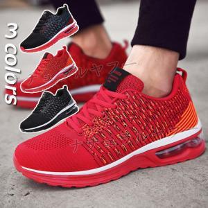 スニーカー メンズ 靴 ランニングシューズ スポーツ ランニング ウォーキングシューズ カジュアル 疲れない アウトドア|natyunal-shop