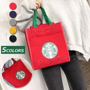 2枚目購入可能!STARBUCKS スターバックス トートバッグ 弁当バッグ お買い物 エコバッグ 男女兼用 バッグ 送料無料 natyunal-shop
