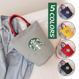 新品 STARBUCKS スターバックス トートバッグ スタバ バッグ 男女兼用 お買い物 エコバッグ  natyunal-shop