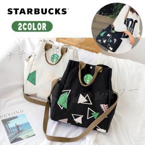 STARBUCKS スターバックス 2WAYトートバッグ ショルダーバッグ レディース 大容量 キャンバス バッグ送料無料 natyunal-shop