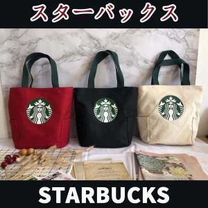 2枚目購入可能!レビューを書いて プレゼント送付!STARBUCKS スターバックス トートバッグ お買い物 エコバッグ 弁当バッグ 男女兼用 natyunal-shop