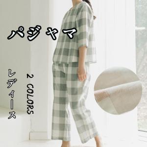 2点セット パジャマ レーディス 夏 半袖 かぶり 丸首タイプ ふわっふわの綿スラブ二重ガーゼ 綿100% 部屋着 おそろい 送料無料|natyunal-shop