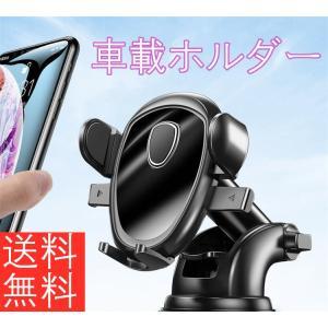 車載ホルダー スマホスタンド 粘着ゲル吸盤&吹き出し口式兼用取り付け簡単 360度回転可能 車載用カーアクセサリーiPhone Android など多機種対応送料無料|natyunal-shop