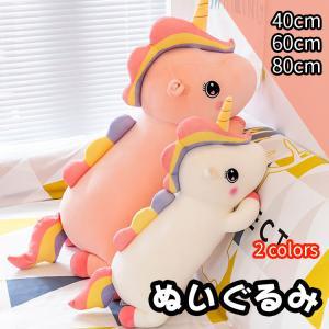 ピンク ぬいぐるみ 抱き枕 子供 ベビー 大人 キッズ ジュニア  子供の日 プレゼント 誕生日 祝い おもちゃ 玩具 出産祝い ピンク ホワイト 40CM 60CM 80CM|natyunal-shop