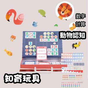 知育玩具 数字 計算 ゲームボード 紐通し  色認知 ボックス 黒板 モンテッソーリ教具 誕生日プレゼント 出産祝い ギフト|natyunal-shop