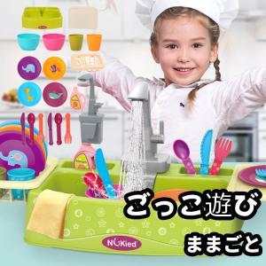 ままごと ごっこ遊び 台所 お店屋さん おままごと ままごと おもちゃ 台所ままごと 誕生日|natyunal-shop