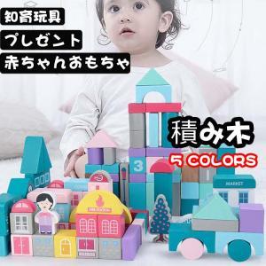 知育玩具 パステルキューブ 赤ちゃん おもちゃ 積み木 知育玩具 プレゼント ブロック  5types|natyunal-shop
