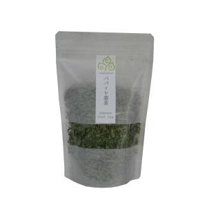 石垣島産 パパイヤ葉茶 パパイヤリーフティー 30g nauhia-herb