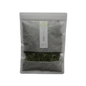 石垣島産 パパイヤ葉茶 パパイヤリーフティー 50g nauhia-herb