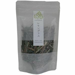 石垣島産 レモングラスティー 20g nauhia-herb