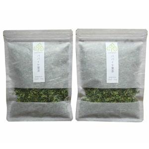 石垣島産 パパイヤ葉茶 パパイヤリーフティー 50g×2個セット nauhia-herb
