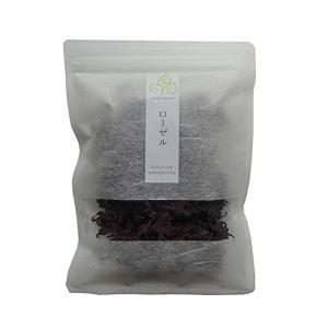 石垣島産 ローゼル ハイビスカスティー ホール 20g(約50個入り、25杯分) nauhia-herb