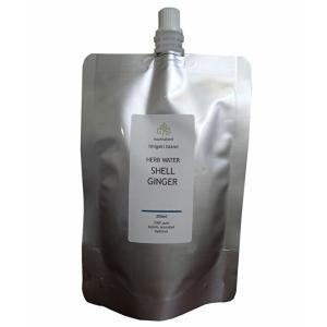 石垣島産 月桃蒸留水 月桃水 200ml  アルミパウチ入り|nauhia-herb