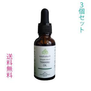 石垣島タマヌオイル30ml  3個セット|nauhia-herb