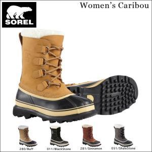 SOREL(ソレル)Womens Caribou カリブー ウィメンズ|naval-sendai