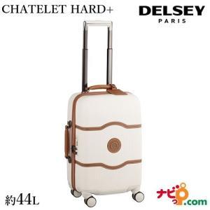 DELSEY デルセー スーツケース CHATELET HARD+ シャトレー ハードプラス S 4...
