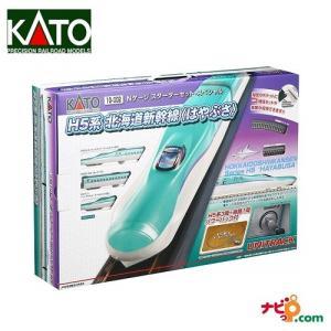 KATO Nゲージ 鉄道模型 スペシャル H5系 北海道新幹線  はやぶさ