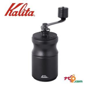 カリタ Kalita 手挽きコーヒーミル コーヒー ミル ブラック KH-10 BK 42168