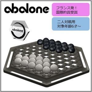 フランス発の大人気ボードゲーム! アバロン abalone ...