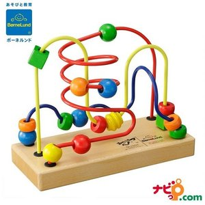 ボーネルンド ジョイトーイ ルーピング フリズル JT1400 知育玩具