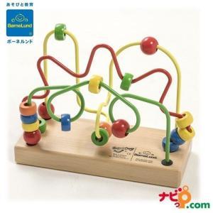 ボーネルンド ジョイトーイ ルーピング ファニー JT1420 知育玩具