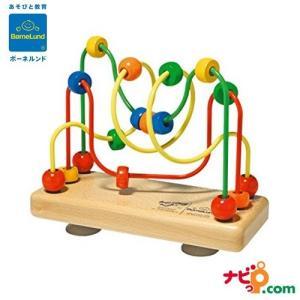 ボーネルンド ジョイトーイ ルーピング ウーギー JT1520 知育玩具