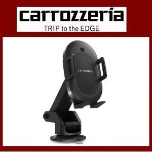 パイオニア carrozzeria 車載用 Qiワイヤレス充電 電動オートホールド式