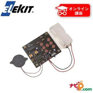 エレキット ELEKIT 電子サイコロ TK-725R EK JAPAN イーケイジャパン