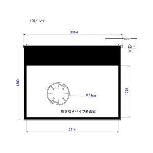 電動4Kホワイトマット100インチ|navio-hometheater