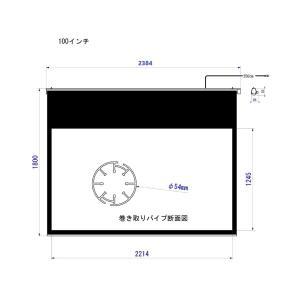 電動サウンドスクリーン100インチ|navio-hometheater