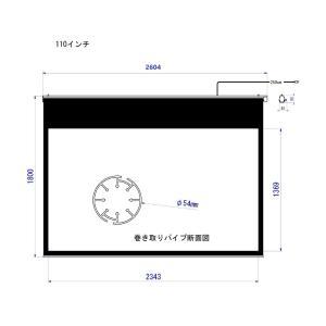 電動4Kホワイトマット110インチ|navio-hometheater