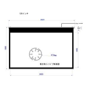 電動4Kホワイトマット120インチ|navio-hometheater