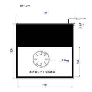 電動4Kホワイトマット80インチ|navio-hometheater