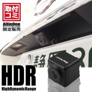 取付コミ!MINIにバックカメラをスタイリッシュに装着。アルパイン製HDRバックカメラ&カメラ取付キット|naviokun
