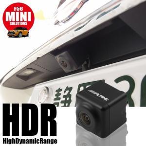 MINI(F55/F56/F57)純正ナビ専用バックカメラパック|naviokun