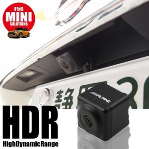 アルパイン製HDRバックカメラ MINI(F55/F56/F57)取付キットセット|naviokun