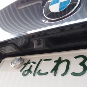 BMW専用バックカメラ(トランクノブ一体型)E90/E60/E84/E70/E71|naviokun