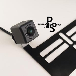 バックカメラが目立たない。落ちない。カメラプレートステー。パナソニックCY-RC90KDセット。|naviokun