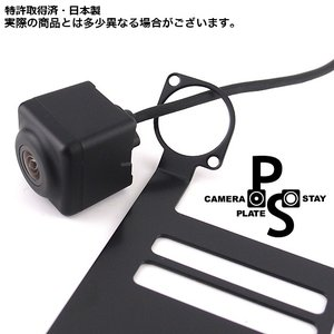 バックカメラが目立たない。落ちない。カメラプレートステー。クラリオンRC15Dセット。|naviokun