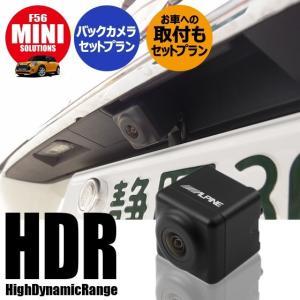 ご自宅への出張取付もOK!MINI(F55/F56/F57)純正ナビ専用バックカメラパック|naviokun