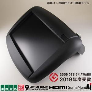 【車検対応】フォルクスワーゲン用 角度調整付きリアモニタースタンド(シボ調仕上げ)+アルパイン9型モニター(高画質WSVGA・HDMI対応)|naviokun