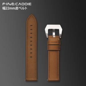 M300/M500専用皮リストバンド(ライトブラウン) ファインキャディ(FineCaddie)|naviquest-shop
