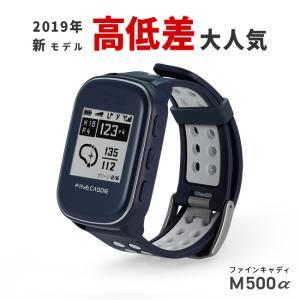 ゴルフナビ 腕時計型 高低差表示 ドッグレッグ みちびき 超軽量38g ゴルフ場データ定期更新 ファインキャディ(FineCaddie)M500アルファ<ネイビー>