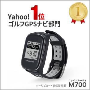 19年新作 高低差・腕時計型・距離測定器・コースデータ自動更新・超軽量38g ファインキャディ(FineCaddie) M700 (ブラック) ゴルフナビ ゴルフGPS