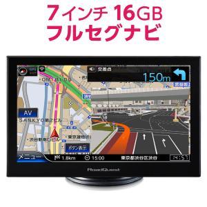 7インチ16GBフルセグ(地デジ)ポータブルナビ 2019年版ゼンリン詳細市街地図データ搭載 VICS渋滞対応 みちびき対応 RoadQuest「RQ-A719PVF」