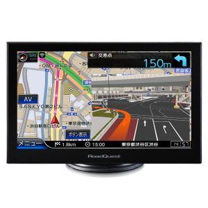 フルセグ ポータブルナビ 7インチ 16GB 2021年版 ゼンリン地図 詳細市街地図 VICS 渋滞対応 みちびき対応 バックカメラ対応 地デジ カーナビ RQ-A719PVF|naviquest-yshop