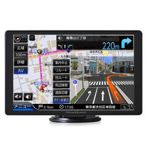 フルセグ ポータブルナビ 8インチ 16GB 2021年版 ゼンリン地図 詳細市街地図 VICS 渋滞対応 みちびき対応 バックカメラ対応 地デジ カーナビ RQ-A820PVF|naviquest-yshop