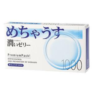 めちゃうす コンドーム1000  12個入り×3個セット...